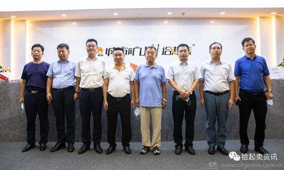 滨海新区政协专委主任张秀启协大港、古林街道领导一行到访拾起卖